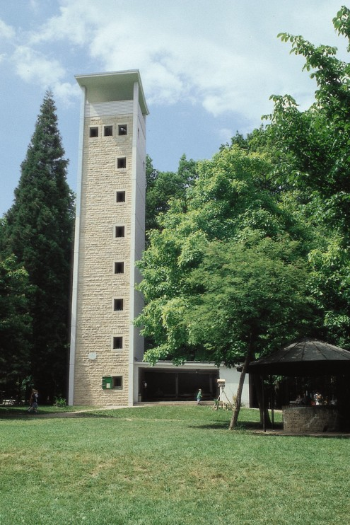 Uhlbergturm bei Filderstadt Plattenhardt